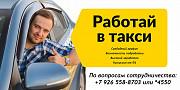 Такси в Рузском районе Руза