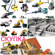 Демонтаж и вывоз, закупаем бетонные плиты, требуются блоки, скупка жби, выкупаем железобетон куплю Москва
