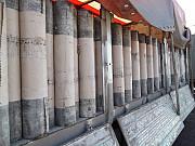 Рубероид 300 I Санкт-Петербург