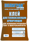 Клей Для Минеральной Ваты W Санкт-Петербург