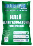 Клей Для Силикатных Блоков 25 W2 Санкт-Петербург