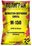 ЦПС M 150 EU Санкт-Петербург