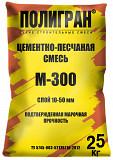 Цементно-песчаная Смесь М 300 EU1 Санкт-Петербург