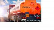 Обучение по перевозке опасных грузов ДОПОГ Нижний Новгород