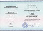 Репетитор по математике и английскому в Санкт-Петербурге Санкт-Петербург