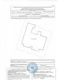 Продажа/Аренда здания/помещения в центре города Уфа