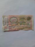 Десять рублей СССР Санкт-Петербург
