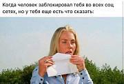 Распространитель по почтовым ящикам в домах Москва
