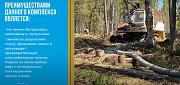Модульное самоходное оборудование добычи россыпного золота Астрахань