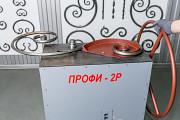 Кузнечные станки ПРОФИ-2Р Ульяновск