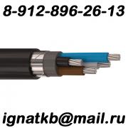 Куплю кабель дорого Екатеринбург