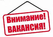 Требуются девушки в онлайн магазин Петрозаводск