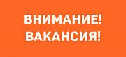 Администратор-менеджер Астрахань
