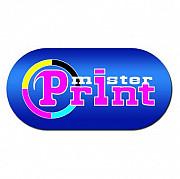 Полиграфическая печать: каталог, наклейки, флаера, упаковка, трафареты, пропуска, буклеты Киевский