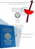 Нотариальный перевод, Бюро переводов, Апостиль Москва