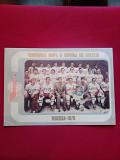"""Открытка """" Сборная СССР по хоккею 1979 год"""" Санкт-Петербург"""