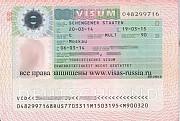 Визовые услуги. Шенгенские Визы. Визы в США. Карта АТЭС Владивосток