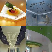Многоуровневые натяжные потолки в Одинцово Одинцово
