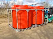 Емкости V 5000 кас карбамидно-аммиачная смесь Тула