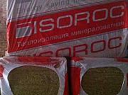 ISOROC Супер Теплый Санкт-Петербург