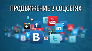 Реклама вашего бизнеса в соц.сетях. Нижний Новгород