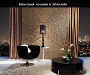 Дизайн и отделка декоративным камнем Новосибирск