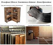 Листовой декоративный камень - каменный шпон Новосибирск