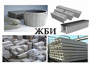 Инертные материалы Красноярск