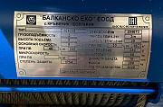 Тали электрические/ Болгария Уфа