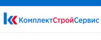 """ООО """"КомплектСтройСервис"""""""